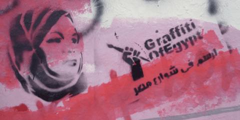 I-Graffiti-di-Piazza-Tahrir-locandina
