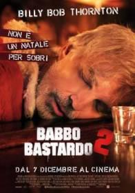 babbo-bastardo