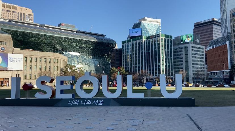 corea del sud